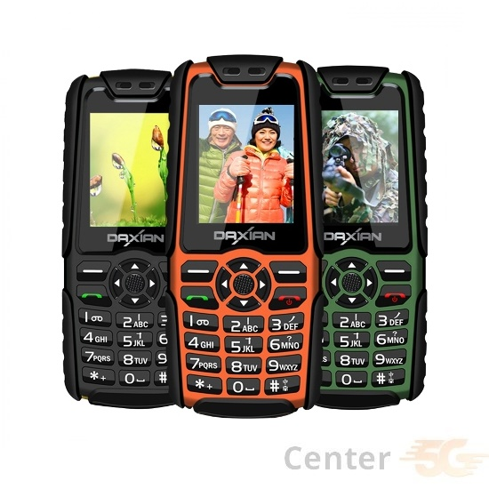 Daxian C68 CDMA/GSM+GSM