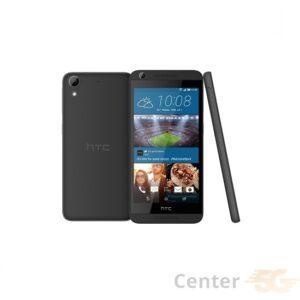 HTC Desire 626 4G LTE D626s CDMA