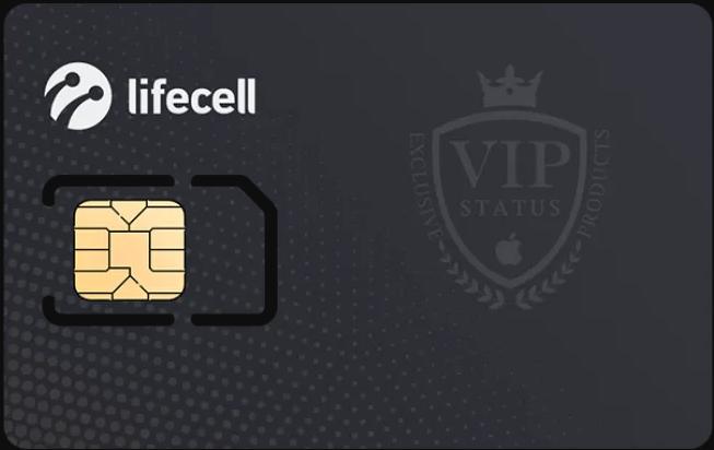 Преимущество VIP номера лайф
