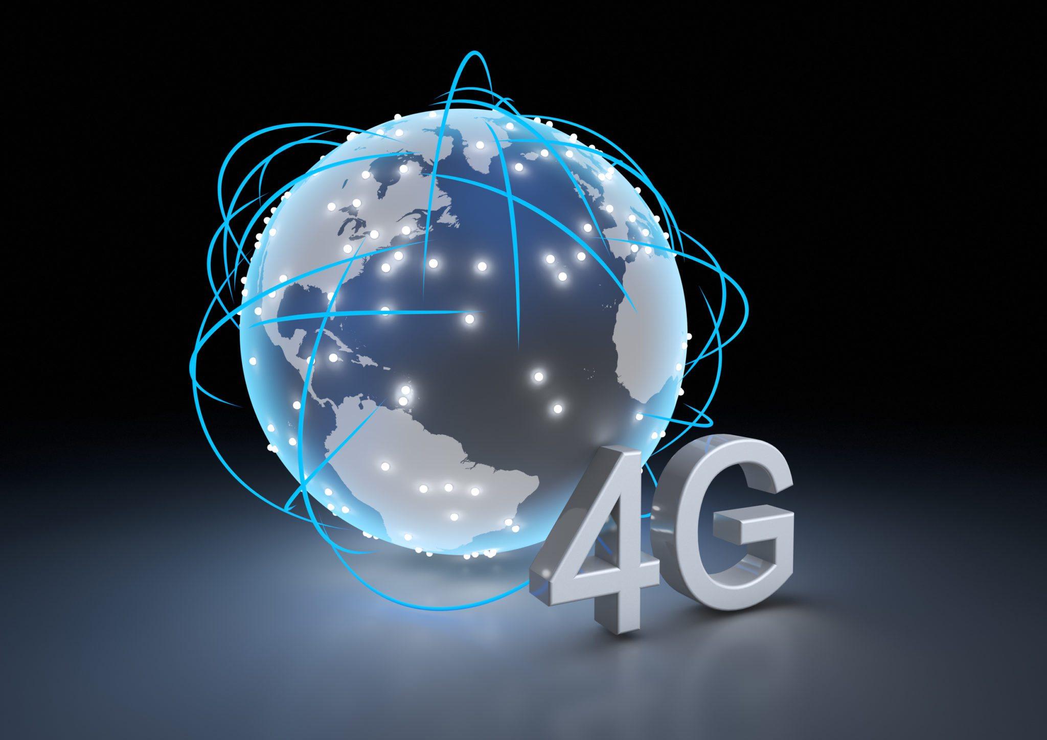 Выбираем антенну 4G